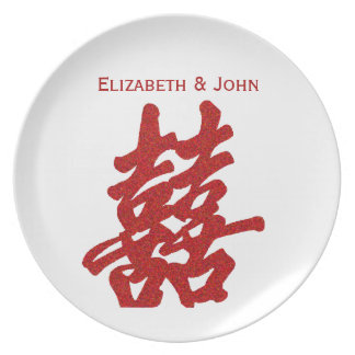 This Modern Double Happiness Wedding Gift Plates