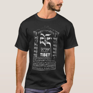 Tibet Distressed T-shirt