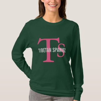 Tibetan Spaniel Breed Monogram T-Shirt