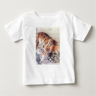 Tiger in the Mist Baby T-Shirt