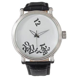 Time Slipped Away Wristwatch