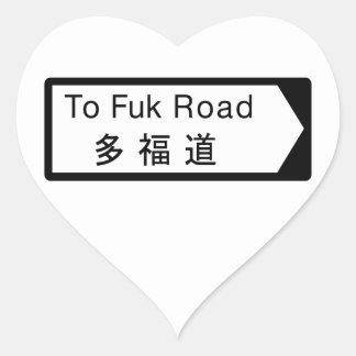 To Fxx Road, Hong Kong Street Sign Heart Sticker