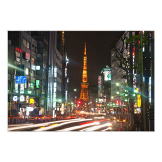 Tokyo, Japan. Tokyo Tower is a communications Photograph