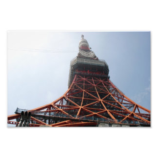 Tokyo Tower close-up Photo