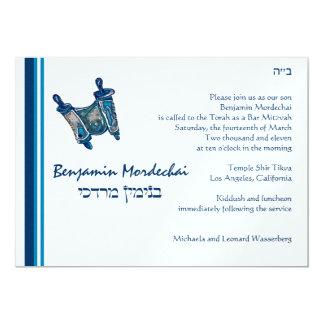 Torah Classic ICE Invite