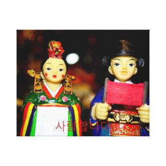 Tradional Korean Wedding Canvas Print