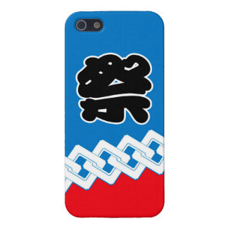 Traditional clothes festival short coat Japan iPhone 5/5S Covers