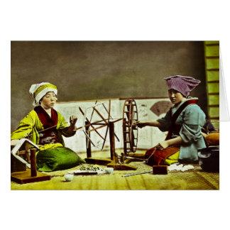Traditional Japanese Silk Weavers Card