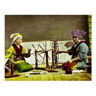 Traditional Japanese Silk Weavers Postcard