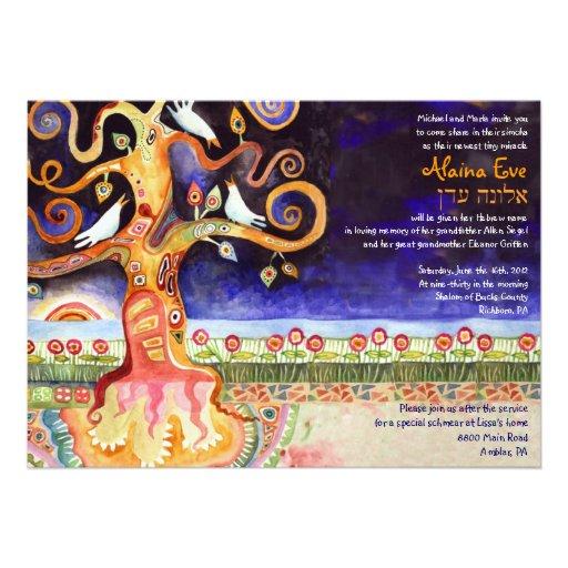 Tree of Life Doves Baby Naming Invitation