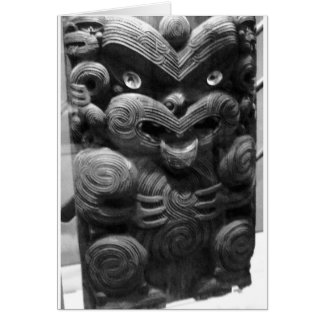 Tribal Carving B+W Greeting Card
