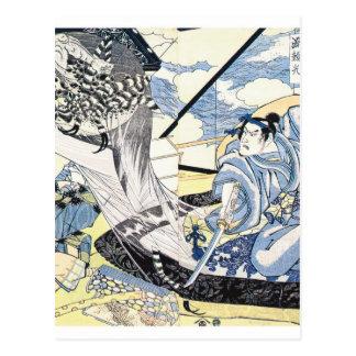 Tsuchigumo Postcard