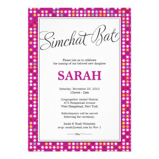 Twinkling Stars Baby Naming/Simchat Bat Invitation
