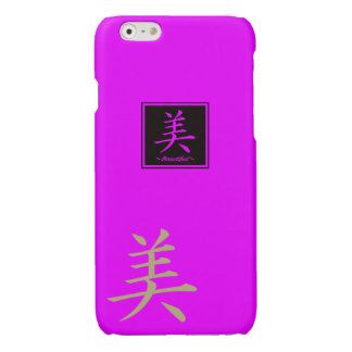 """Typography """"Beautiful """" of Chinese character"""
