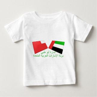 UAE & Abu Dhabi Flag Tiles Baby T-Shirt