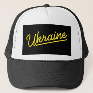 Ukraine in yellow trucker hat