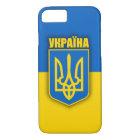 Ukraine Pride iPhone 8/7 Case