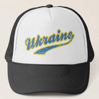 Ukraine Trucker Hat