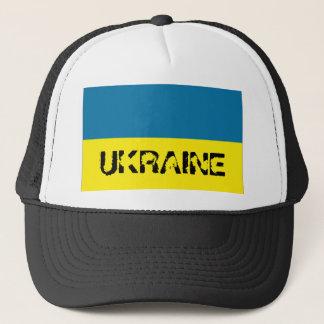 Ukraine ukranian flag souvenir hat