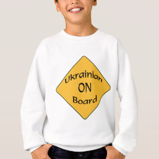 Ukrainian On Board Sweatshirt