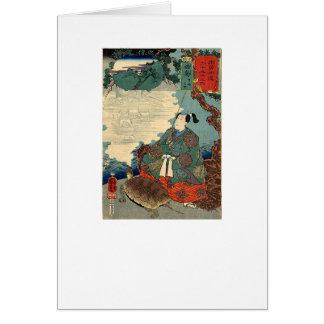 Urashima Taro and the Turtle Japanese Fairy Tale Greeting Card
