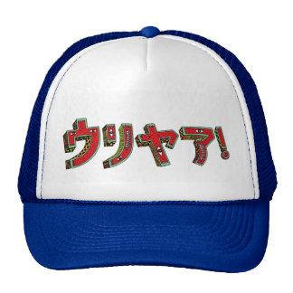 """""""uriya"""" trucker hat"""