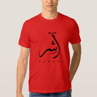 """Usher"" in Stylish Arabic Calligraphy - Black Font Shirt"