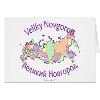 Veliky Novgorod Card