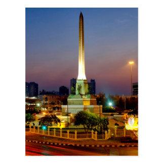 Victory Monument Postcard