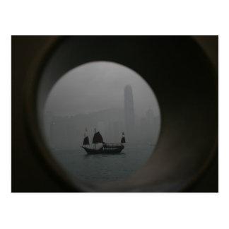 View from Kowloon towards Wan Chai, Hong Kong Postcard