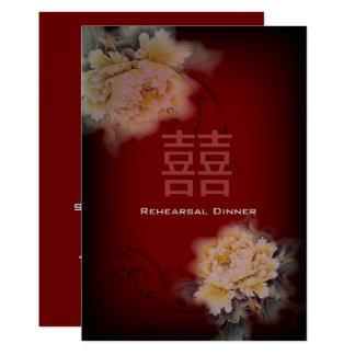 vintage burgundy peony floral chinese Wedding Card