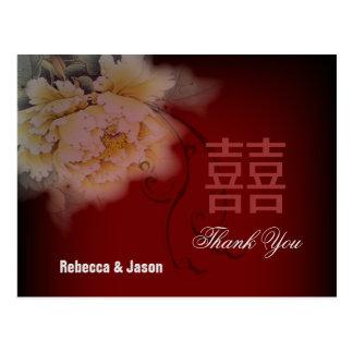 vintage burgundy peony floral wedding thank you postcard