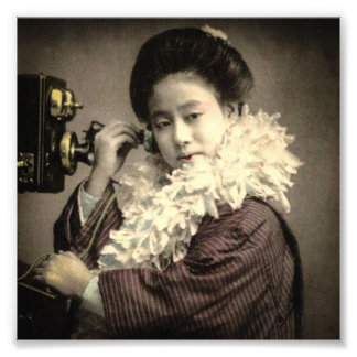 Vintage Geisha Making a Midnight Call in Old Japan Photo