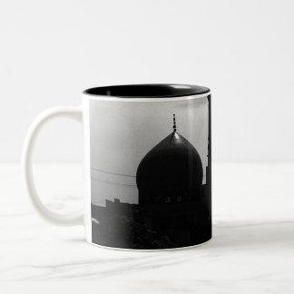 Vintage Iran Qom Mosque of Fatima Two-Tone Coffee Mug