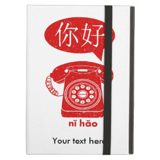 Vintage Telephone Ni HAO Chinese Characters iPad Air Cover