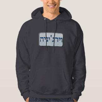 Virginia License Plate in Hebrew Hoodie