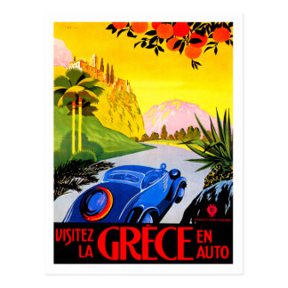 Visit Greece ~ Vintage Automobile Travel Ad Postcard