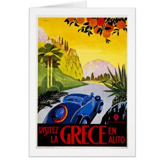 Visitez La Grece En Auto - Vintage Travel Poster Card