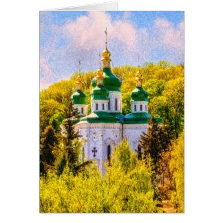Vydubitsky Monastery. Kiev, Ukraine Card