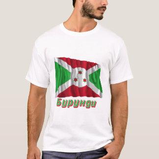 Waving Burundi Flag with name in Russian T-Shirt