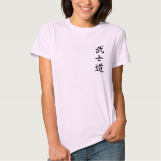 Way Of Life Shotokan Ladies T-Shirt