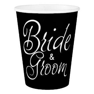 Wedding Bride And Groom Paper Cup