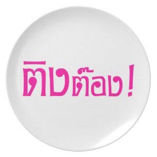 Weirdo! ☆ Ting Tong in Thai Language Script ☆ Plate