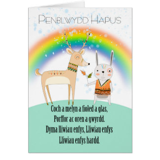 Welsh Language Birthday, With The Rainbow Poem In Card