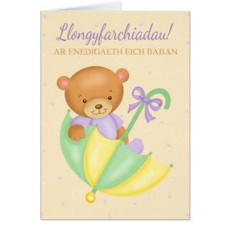 Welsh New Baby Congratulations, Llongyfarchiadau, Greeting Card