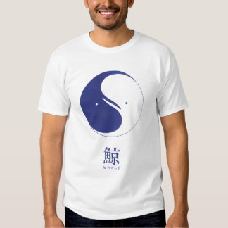 Whale Logo Calligraphy with translation Shirts