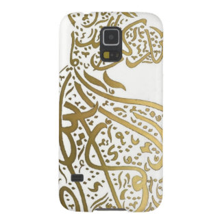 Whirling Sufi Dervish Galaxy S5 Cover