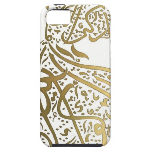 Whirling Sufi Dervish iPhone 5 Cover