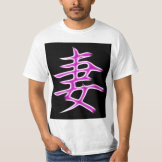 Wife Japanese Kanji Calligraphy Symbol Tees