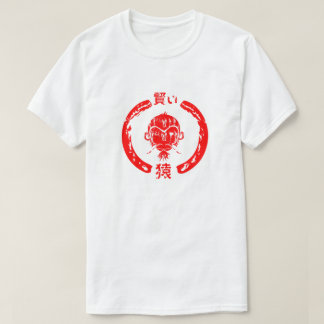 Wise Monkey Design Red on White T-Shirt